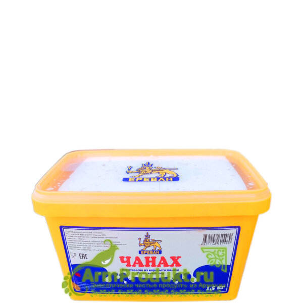 Сыр Чанах Рассольный Ереван 1,5кг.