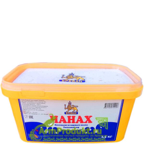 Сыр Чанах Рассольный Ереван 2,5кг.