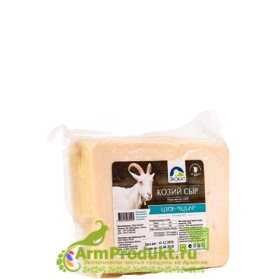 Сыр Козий Экокат 400-500 гр.
