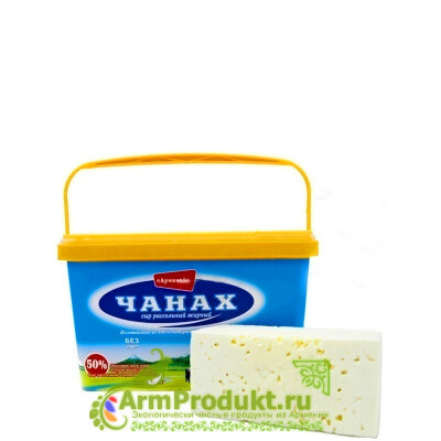 Сыр Чанах Рассольный Арменайк 1,7кг.