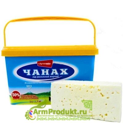 Сыр Чанах Рассольный Арменайк 2,7кг.