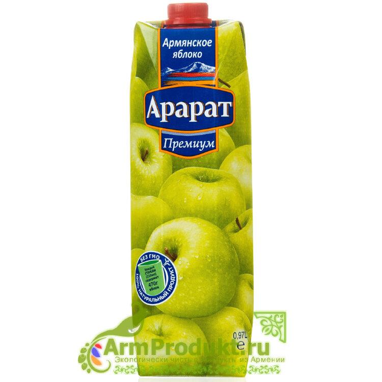 """Яблочный Сок Прямого Отжима """"Ararat Premium"""" 0.97л. Тпа"""