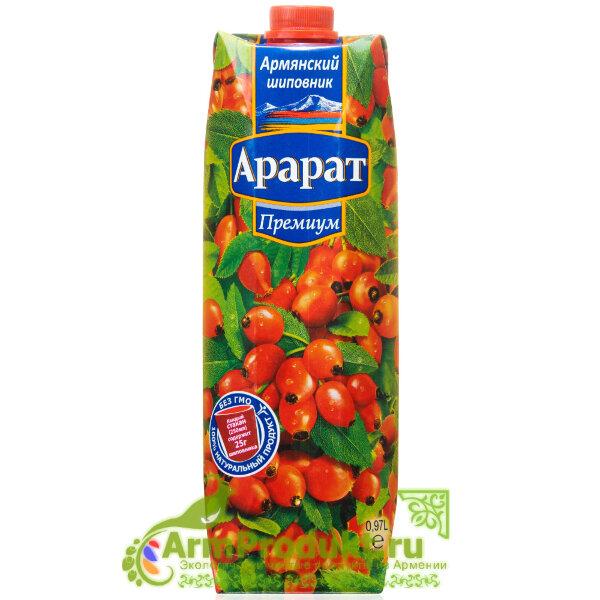 """Нектар Из Шиповника """"Ararat Premium"""" 0.97л. Тпа"""