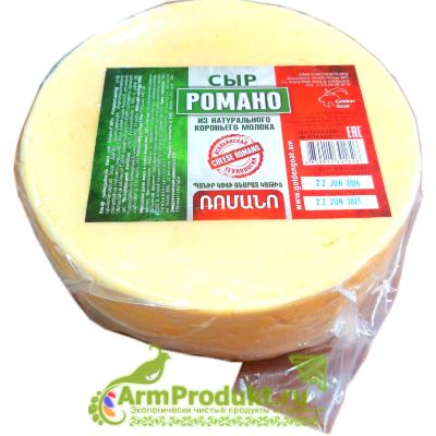 Сыр Романо Голден Гоат