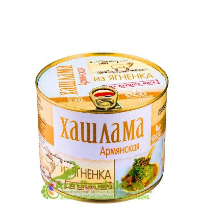Хашлама Армянская из ягненка 530г EcoFood