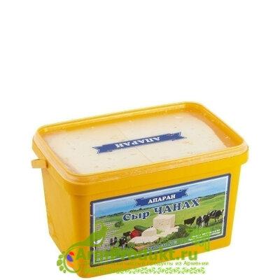 Сыр Чанах Рассольный Апаран 1,5кг.
