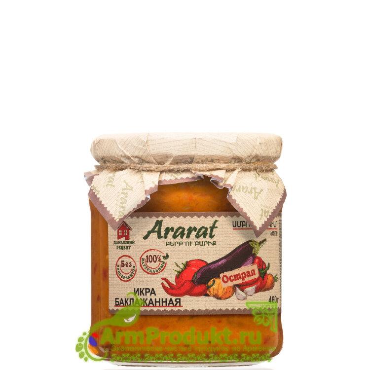 Икра Баклажанная Острая Ararat 460 гр.