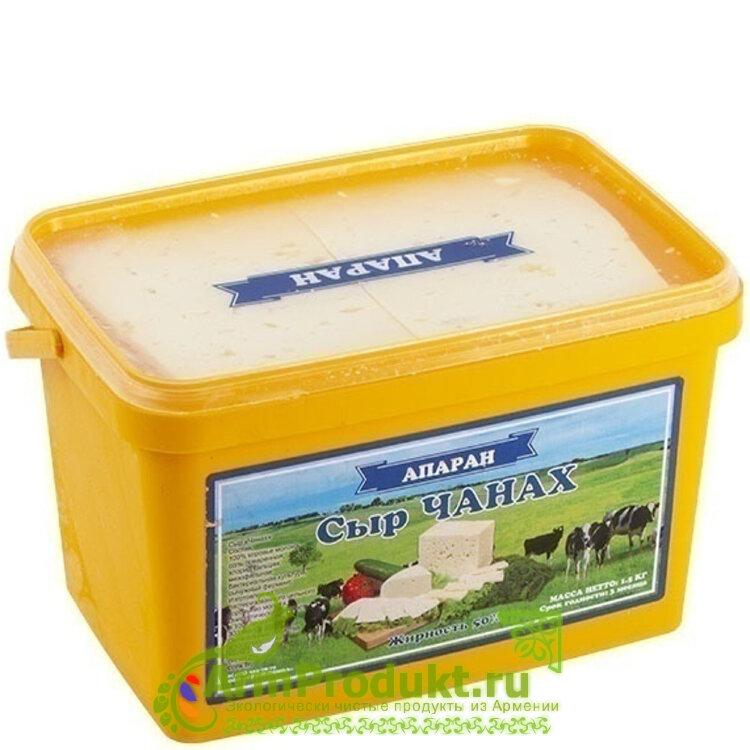 Сыр Чанах Рассольный Апаран 2,5кг.