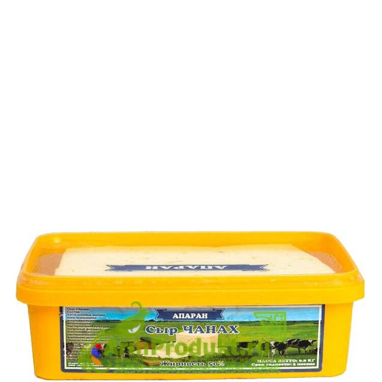 Сыр Чанах Рассольный Апаран 700гр.