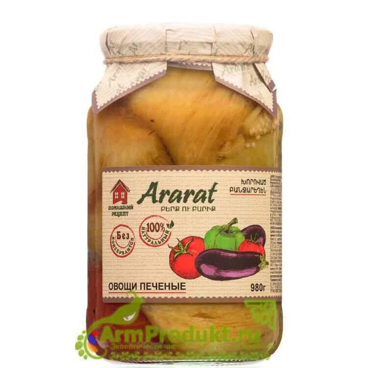 Овощи Печеные Ararat 980гр.