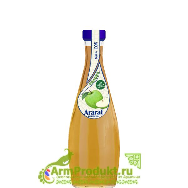 """Яблочный Сок Прямого Отжима """"Ararat Premium"""" 0,75л. Ст."""