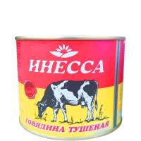 """Говядина тушеная """"Инесса"""" 525г"""
