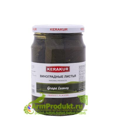 Листья виноградные консервированные 600гр. KERAKUR
