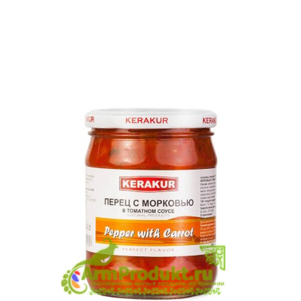 Перец с Морковью в Томатном Соусе 500гр. KERAKUR
