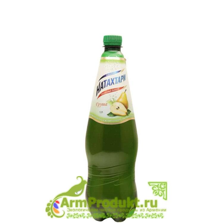 Лимонад Натахтари Груша ПЭТ 1л.