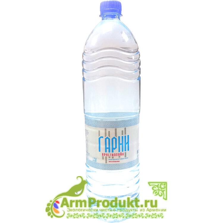 Родниковая вода Гарни 1,5л. пэт