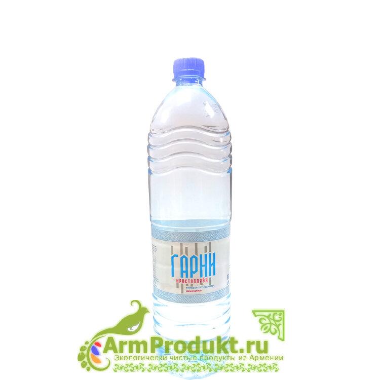 Родниковая вода Гарни 1л. пэт