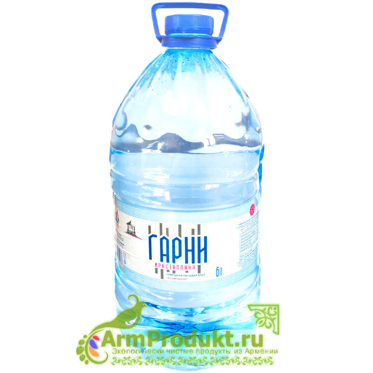 Родниковая вода Гарни 6л. пэт